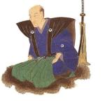 Chiba Shusaku Narimasa